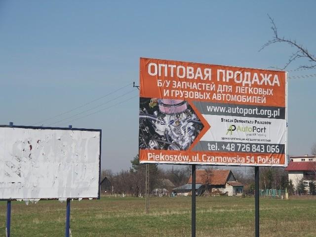 Ukraińcy kupują mięso, chemię, telewizory, lodówkiWalka o klienta z Ukrainy zaczyna się tuż za przejściem granicznym w Medyce.