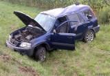 Wypadek na obwodnicy Opola. Na wysokości centrum handlowego Turawa Park dachowała terenowa honda [ZDJĘCIA]