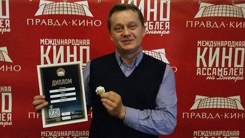 """Jerzy Kalina dostał medal za film """"Siaroża"""""""