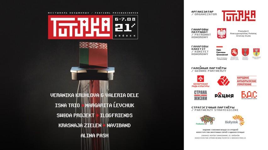 Duch festiwalu Basowiszcza zostanie wskrzeszony przez...