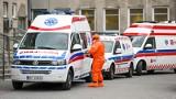 Koronawirus w Polsce i na świecie. Prawie 17 tys. zakażonych. Zmarło 839 osób. Raport na żywo minuta po minucie [12.05.2020]