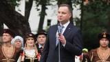 Prezydent Andrzej Duda w Drawsku Pomorskim [nowe zdjęcia]