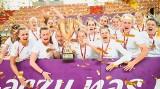 Futsalistki AZS UAM zdobyły w hali na Morasku Puchar Polski. To drugie trofeum poznanianek w złotym sezonie