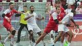 MŚ w Piłce Ręcznej Katar 2015: Polska wygrała z Arabią Saudyjską. Jest już plan na mecz z Danią
