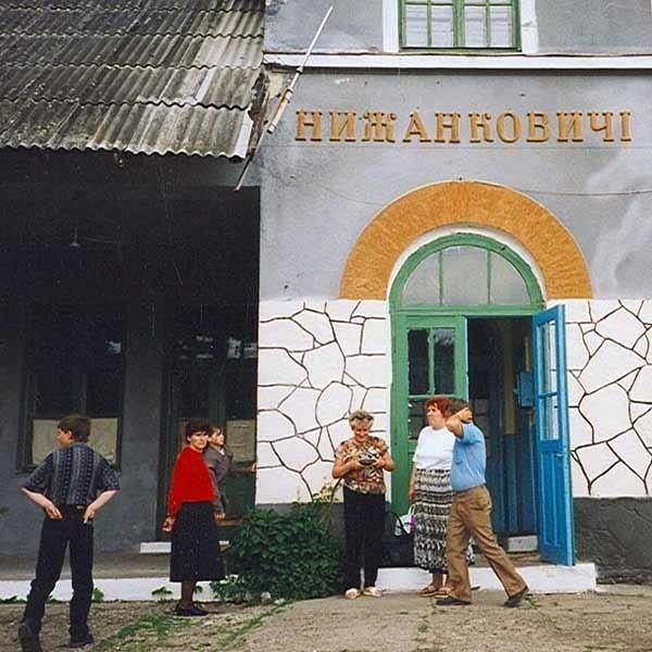 Stacja w Niżankowicach na Ukrainie jest pierwszą, do której po przekroczeniu granicy, będzie dojeżdżać pociąg z Przemyśla.