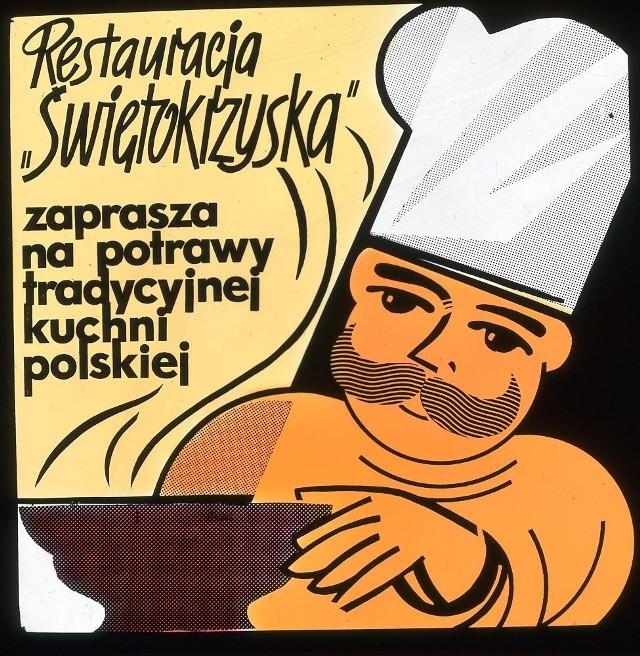 """W 2019 roku """"Społem"""" Powszechna Spółdzielnia Spożywców w Kielcach obchodziła 100 lat istnienia. I choć jubileuszowe uroczystości przeszły już do historii, to warto nadal wspominać bogatą historię firmy. Więcej: Jak się zmieniało kieleckie """"Społem""""? Sklepy i restauracje na niezwykłych zdjęciachPamiętacie jeszcze reklamy restauracji Społem i te które były pokazywane w kinach, przed seansami? Na kolejnych slajdach zobacz reklamy z lat 70 ubiegłego stulecia>>>>"""