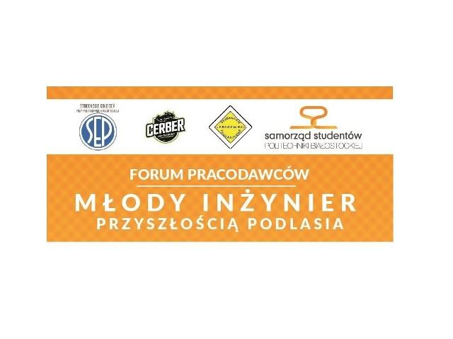 II Forum Pracodawców: Dla wszystkich, którym zależy na przyszłości zawodowej