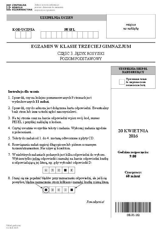 EGZAMIN GIMNAZJALNY ROSYJSKI podstawowy 2016 ODPOWIEDZI, ARKUSZE CKE, ZADANIA