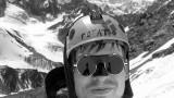 Poznański himalaista, 30-letni Michał Ilczuk zginął w Karakorum. Dramat rozegrał się w pakistańskich górach na wysokości 5800 m npm