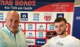 Transfery. Kamil Wojtkowski w końcu znalazł klub. Zagra w Grecji dla Volos NPS
