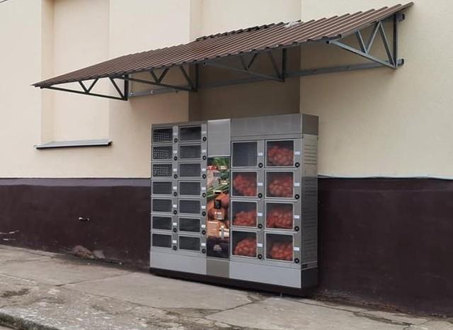 Urządzenie działa przy ul. Rudzkiego 7 w Opolu-Groszowicach. Jeśli rozwiązanie się przyjmie, niewykluczone, że automat z warzywami i owocami pojawi się również w innych dzielnicach miasta, a także w podopolskich miejscowościach.
