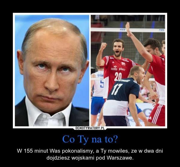 Mecz Polska - Rosja oczami Internautów. Zobacz DEMOTYWATORY