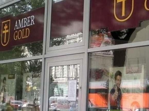Pierwszym pozwem zbiorowym klienci Amber Gold usiłowali ratować swe inwestycje jeszcze przed ogłoszeniem upadłości spółki