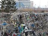 Recykling po oświęcimsku. Na śmieci, które miały stać się paliwami firma N-Recykling otrzymała ponad 8,7 mln zł. Nie ma pieniędzy, są śmieci