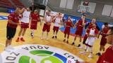 Polscy koszykarze rozpoczynają przygotowania w Wałbrzychu. Mistrzostwa Świata już za dwa miesiące
