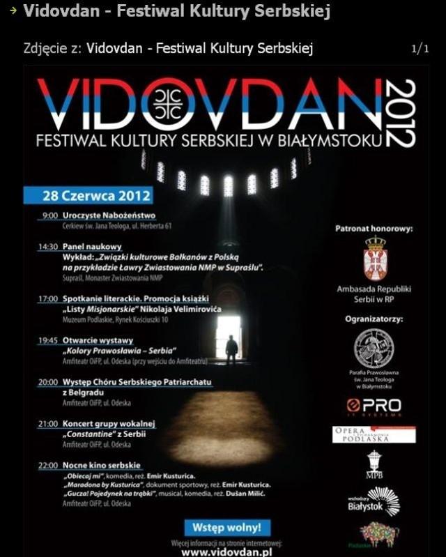 Festiwal Kultury Serbskiej Vidovdan będzie w amfiteatrze