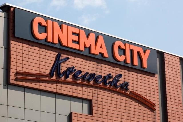 Reaktywacja kina w gdańskiej krewetce?