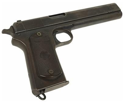 W Komendzie Powiatowej Policji w Kolnie najprawdopodobniej zastrzelił się 35-letni policjant