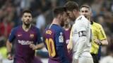 Barcelona – Real. Transmisja meczu. Gdzie oglądać mecz live? Jakie są typy przedmeczowe? Wyniki na żywo meczu Barcelona-Real (18.12.1019)