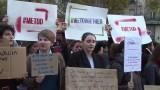 #MeToo. Setki Paryżanek dołączyły do kampanii przeciwko molestowaniu