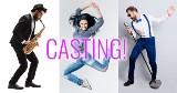 Pora na pierwszy krok do sławy i kariery! Weź udział w castingu do akcji Pokaż talent! [Trwają zapisy]