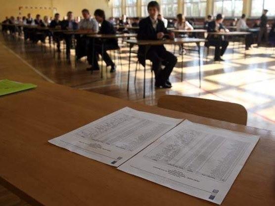 Egzamin gimnazjalny jest obowiązkowy.
