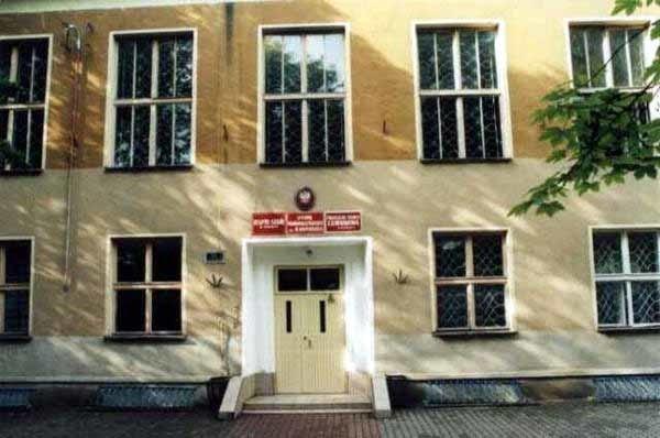 Liceum Ogólnokształcące w Sokółce