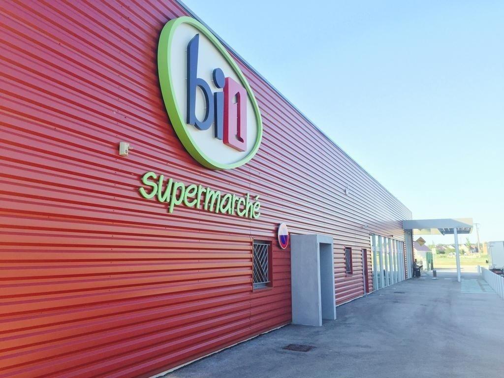 3be4dfde8f W sklepach o takiej nazwie od września będziemy robić zakupy m.in. w  Centrum Handlowym M1 w Czeladzi