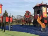 W Lunaparku powstanie plac zabaw, boisko do gry w bule i zestaw zjeżdżalni