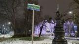 Skwer im. Praw Kobiet w Szczecinie. Na chwilę zastąpił skwer im. Lecha Kaczyńskiego. Akcja Strajku Kobiet. ZDJĘCIA
