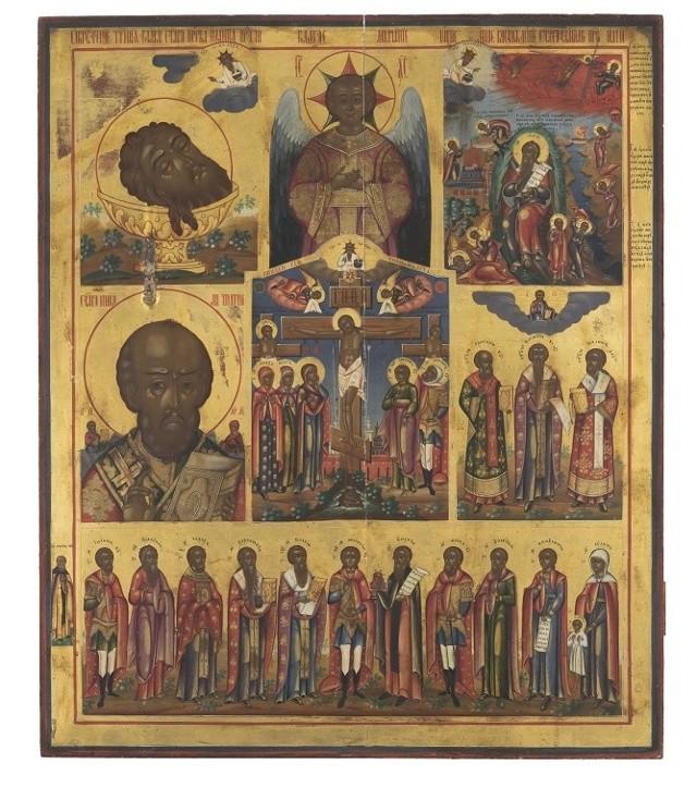 Ikony prezentowane będą w Muzeum Śląskim