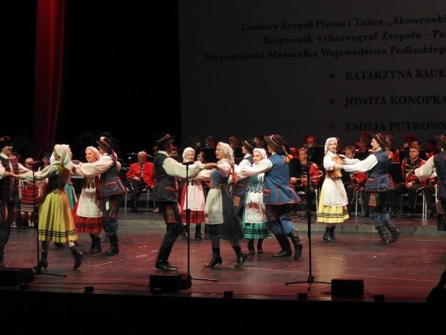 W 2020 roku gala wręczenia stypendiów młodych artystów odbywała się w Operze i Filharmonii