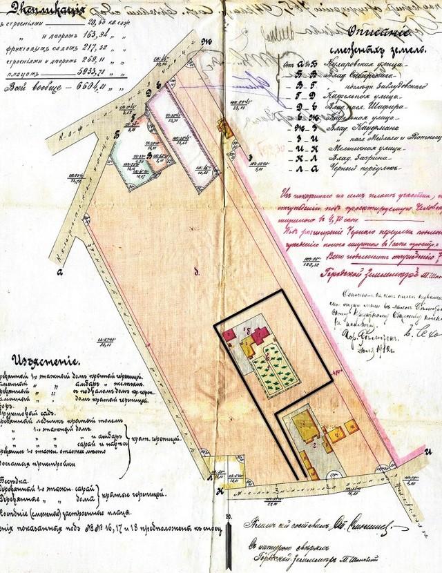 Plan sytuacyjny posesji Czechowskich z 1913 r. z zaznaczonym fragmentem sprzedanym na początku 1914 r. inżynierowi Ałtuchowowi pod budowę drugiej wieży ciśnień.