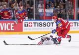 Hokej: rozpoczęły się mistrzostwa świata elity. Kanada przegrała z USA