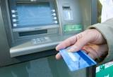 Dane bankowe chętnie udostępnimy, ale nie całkiem darmo. Co w zamian?