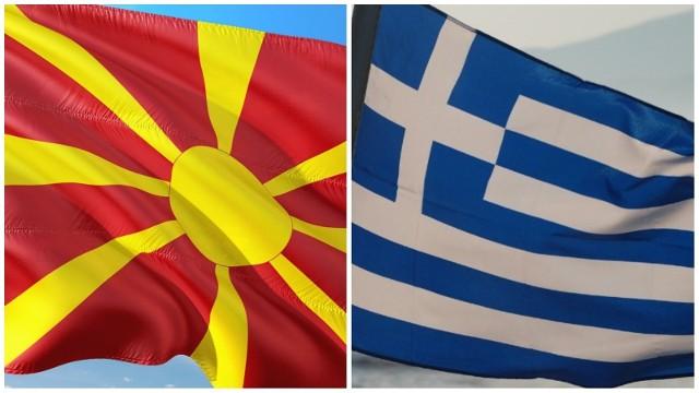 Republika Północnej Macedonii - taką nazwę nosić będzie Macedonia. To efekt porozumienia, kończącego trwający od 1992 r. spór tego państwa z Grecją. O osiągniętym konsensusie poinformowała na Twitterze agencja prasowa Associated Press.BREAKING: Macedonia ends dispute with Greece by agreeing to new name: the Republic of Northern Macedonia— The Associated Press (@AP) 12 czerwca 2018Przypomnijmy, że Grecy sprzeciwiali się używaniu nazwy Macedonia przez swojego sąsiada. Ich argumentem było jej historyczne pochodzenie i związek z ich krajem. Oficjalnie, Macedonia funkcjonowała do tej pory pod nazwą Była Jugosłowiańska Republika Macedonii.