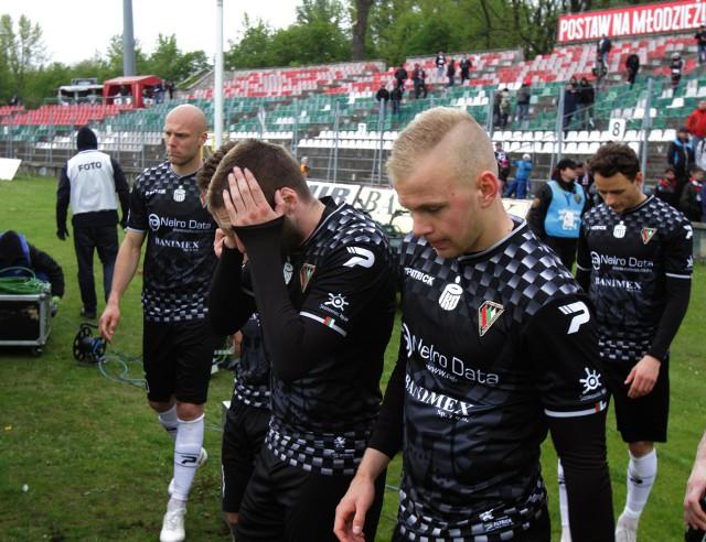 Piłkarze Zagłębia Sosnowiec po przegranym meczu ze Ślaskiem podeszli do sektora zajmowanego przez najwierniejszych kibiców. Usłyszeli bardzo przykre słowa pod swoim adresem.