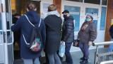 Szczepienia przeciwko COVID-19 w Chorzowie. Seniorzy zapisują się na szczepienia. Limity szybko się wyczerpały