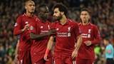 Tottenham - Liverpool online. Gdzie oglądać finał Ligi Mistrzów za darmo? Live stream online i transmisja TV na żywo 1.06.2019