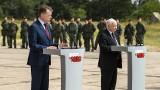 Polska kupi amerykańskie czołgi. Część Abramsów będzie stacjonowała w Lublinie