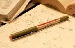 Egzamin gimnazjalny 2012: języki obce [język angielski, język niemiecki] - odpowiedzi i arkusz pytań w serwisie EDUKACJA