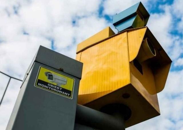Generalna Inspekcja Transportu Drogowego zaplanowała zakup 358 nowych urządzeń rejestrujących, w tym 100 urządzeń, które są już zainstalowane lub będą w nowych miejscach w całej Polsce.39 z nich to urządzenia do odcinkowego pomiaru średniej prędkości, a 26 to stacjonarne fotoradary. 247 urządzeń przeznaczonych będzie do zainstalowania w dotychczas wykorzystywanych miejscach - sukcesywnie wymieniane będą najstarsze i wyeksploatowane już urządzenia działające w ramach systemu CANARD. Całkowity koszt projektu to 162 mln zł.Do końca maja na drogach w całej Polsce zacznie działać 26 nowych fotoradarów w tym również na Dolnym Śląsku.  Fotoradary stanęły w miejscach, które do tej pory nie były objęte nadzorem. Są to miejsca, w których dochodzi do niebezpiecznych zdarzeń drogowych, w tym śmiertelnych wypadków. Więcej o nowych fotoradarach piszemy dalej.