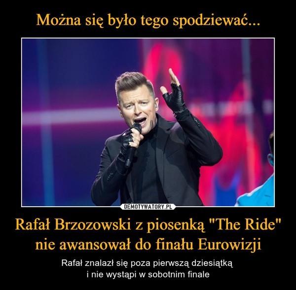 Rafał Brzozowski - MEMY