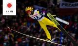Co łączy, a co różni polskie i japońskie skoki narciarskie