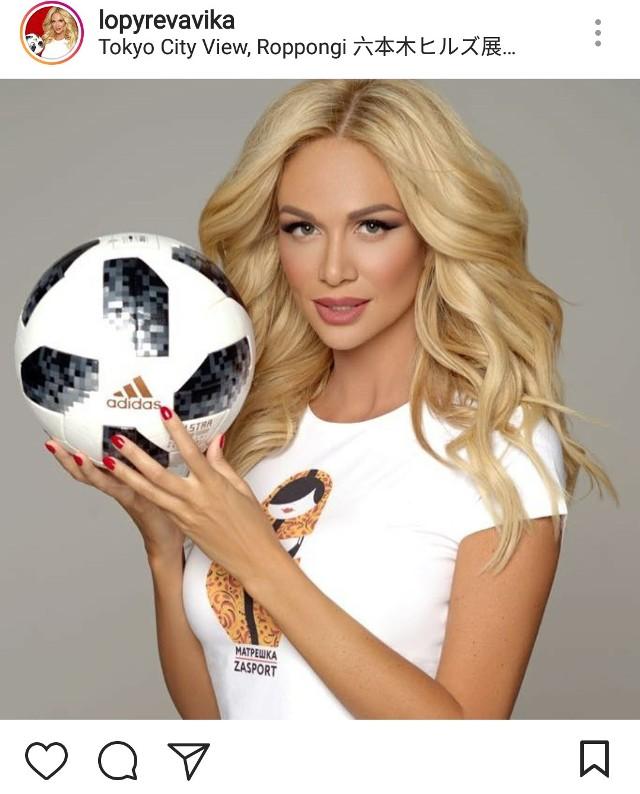 Modelka Wiktoria Łopyriewa jest ambasadorką Mistrzostw Świata w Rosji. Ta piękna 34-latka ma na swoim koncie tytuł Miss Rosji. Obecnie swoją markę buduje w internecie. Śmiało można ją nazwac gwiazdą Instagrama, na któym regularnie publikuje swoje zdjęcia.  Na tym kanale społecznościowym obserwuje ją ponad 2 mln osób, a jej zdjęcia mają nawet setki tysięcy polubień!Obecnie Łopyriewa jest ambasadorką Mundialu. Pokazuje się na stadionie, a także na konferencjach prasowych. Swoim wdziękiem zaskarbiła sobie serca fanów futbolu na całym świecie. Czy zostanie ona Miss Mundialu? Ma na to spore szanse...