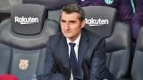 Liga hiszpańska. Oficjalnie: Ernesto Valverde zwolniony z FC Barcelony. Następcą Quique Setien