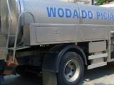 Gdzie nie ma wody w Łodzi