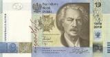 NBP wprowadza nowy 19-złotowy banknot. 2 października do obiegu wszedł pierwszy w historii banknot o nominale 19 złotych [ZDJĘCIA]