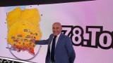 Czesław Lang opowiada o trasie 78. Tour de Pologne: Wyścig będzie bardzo wymagający