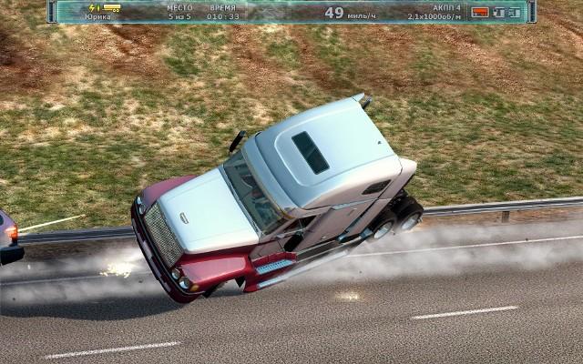 Symulator Jazdy TiremSymulator Jazdy Tirem - w grze jak w życiu: nie zawsze wszystko idzie zgodnie z planem
